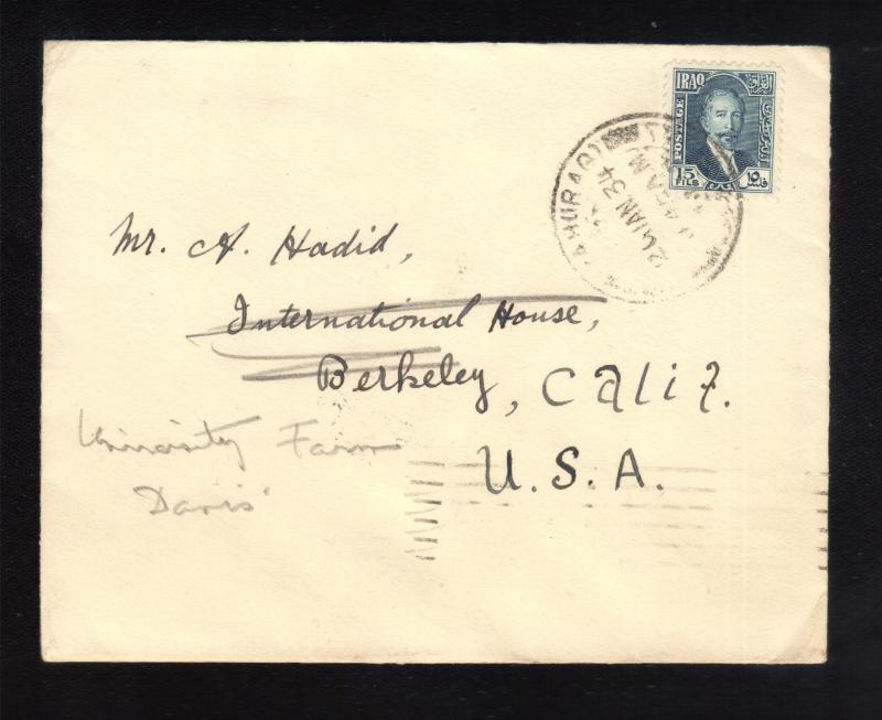 1934 IRAQ BAGHDAD SCOTT #50 POSTAL COVER TO USA(15F STAMP):