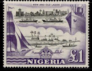 NIGERIA QEII SG80, £1 black & violet, M MINT. Cat £35.