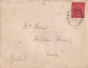 1905, British Offices in China (Shanghai) to Essex, England, See Remark (43082)