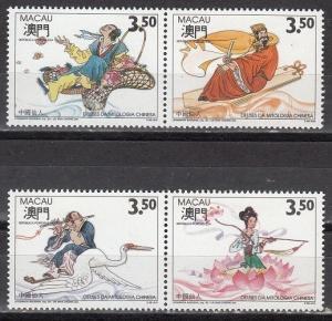 Macao Scott 689-92 Mint NH (Catalog Value $14.00)