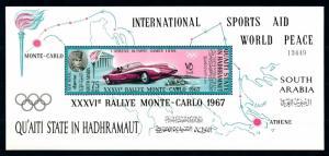 [95541] Aden Qu'aiti State Hadhramaut 1967 Motorsport Rally Sheet MNH