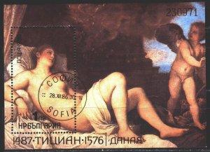 Bulgaria. 1986. bl170. Nude, painting, paintings. USED.