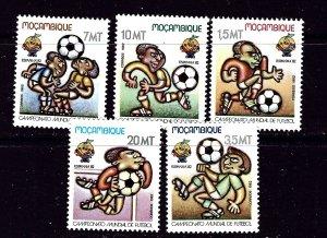 Mozambique 813-17 MH 1982 set
