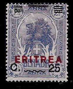 Eritrea # 85, Mint Hinge. CV $ 9.50