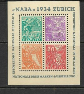 Switzerland Scott #226 mint never hinged 1934 NABA souvenir sheet, og vf