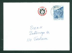 Faroe Islands.  Cover. 1984. With Poster Stamp. Sc.# 156. Cancel: Sandavagur