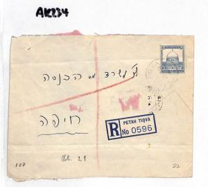 AK234 1946 Palestine *PETAH TIQVA* Haifa Israel Cover {samwells-covers}PTS