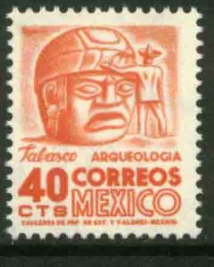 MEXICO 880, 40c 1950 Def 6th Issue Fosforescent uncoated. MINT, NH. F-VF.