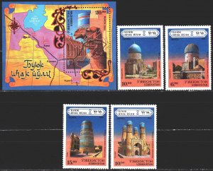 Uzbekistan. 1995. 71-74, bl6. Silk Road, Camels, Architecture, Map. MNH.