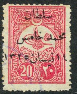 TURKEY LOCAL POST IN PALESTINE 1908 20pa Overprinted Sc 134var. VFU