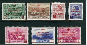 Montenegro, 3NB7-10,3NCB4-6, Surcharged Singles,**MNH**