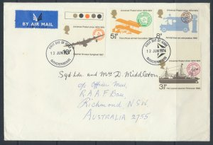 GB 1974  UPU  FDC w/SG 954-957  FDC to Australia see scans SC# 720-723