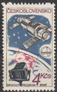 Czechoslovakia #2306 MNH F-VF  (SU7027)