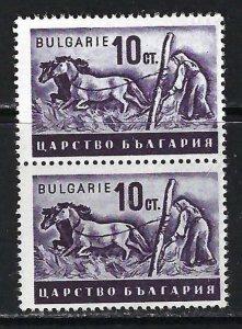 BULGARIA 397 MNH PAIR L388-2
