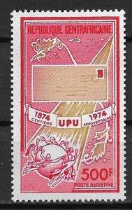 1974 Central Africa  C125 UPU Centenary MNH