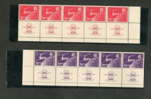Israel Scott #31-32 1950 UPU Complete Full Tab Rows MNH!!