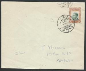 JORDAN 1960 cover to Amman - HEBRON (EL KHALIL) cds........................52115
