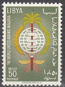 Libya #219 MNH F-VF  (SU3004)