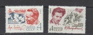 RUSSIA - 1964 SOVIET WRITERS - SCOTT 2897 TO 2897A - MNH