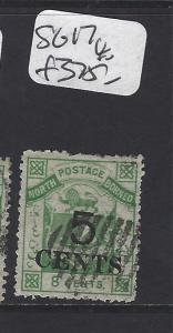 NORTH BORNEO  (P2811B)   5C/8C LION, ARMS SG 17       VFU