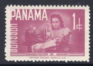 Panama RA43 MNH VF
