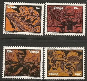 South Africa-Venda  52-55 MNH 1981 Musical Instruments