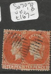 Ceylon SG 70, 70b VFU (1cqo)