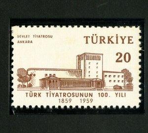 Turkey Stamps # 1434 XF Red & emerald color missing error OG NH