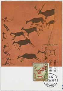 32257  MAXIMUM CARD - POSTAL HISTORY - Spain: Archaelogy, Hunting, Art, 1967