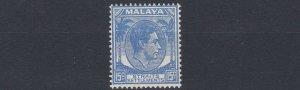 MALAYA  STRAITS SETTLEMENTS  1941  S G 298  15C  ULTRAMARINE  MH