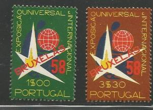 PORTUGAL 830-831, MINT HINGED, PAIR OF STAMPS, EXHIBITION EMBLEMS