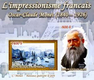 CLAUDE MONET Paintings s/s Perforated Mint (NH)