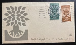 1960 Beirut Lebanon First Day Cover FDC Refugee Year