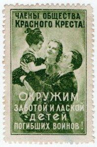 (I.B) Russia Cinderella : Red Cross Charity Fund