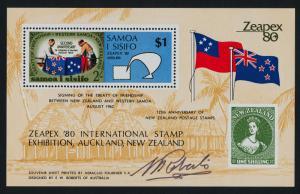 Samoa 533 Signature MNH Flags, Stamp on Stamp