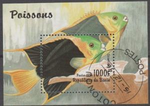 Benin #947 F-VF Used CV $6.50 (B12096)