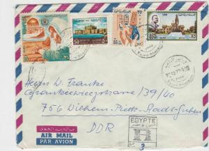 Egypt 1971 Airmail to DDR Registered Cairo Cancels Multiple Stamps Cover Rf23470