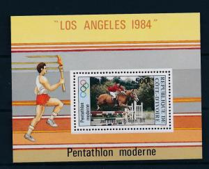 [55356] Ivory Coast 1984 Olympic games Modern Pentathlon Horse MNH Sheet