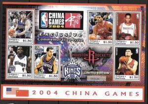 Antigua & Barbuda 2004 China Game Houston Rockets NBA Sports Basketball Stamps