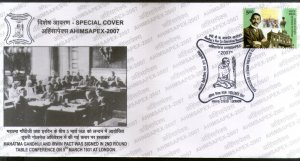 India 2007 Mahatma Gandhi AHIMSAPEX Round Table Conference London Special Cover