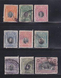 Peru 209-217 U Famous People