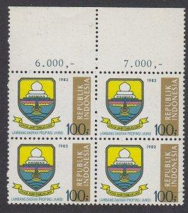 Indonesia 1142 Arms of Jambi block of 4 mnh