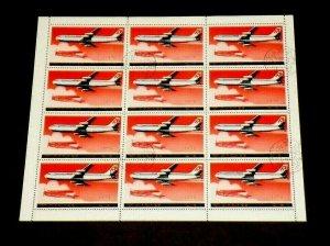 KOREA, 1979, JETS, AIRCRAFT, AVIATION, CTO, SHEET/12, LOT #3, NICE! LQQK!