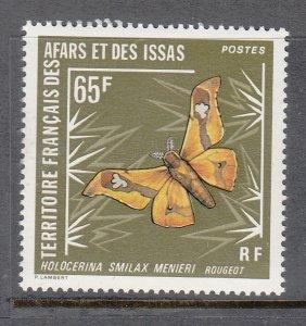 AFARS & ISSAS SC# 395 BUTTERFLIES - MNH