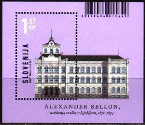 Slovenia. 2019. bl114. Slovenian architecture. MNH.
