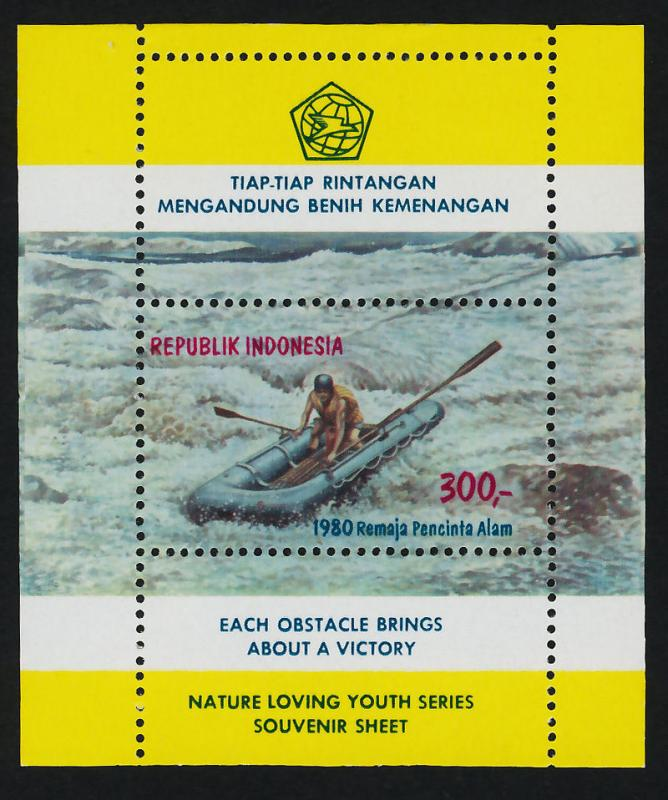 Indonesia 1072a MNH Rubber raft in Rapids