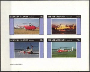 {B271} Bernera Scotland Aviation Helicopters Sh.4 Imperf. MNH Cinderella !!