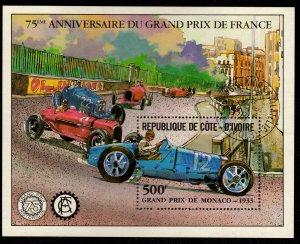 Ivory Coast - Cancelled Souvenir Sheet Scott #616 (Auto Racing)