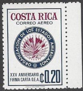 Costa Rica C578 MNH OAS 25th Anniversary