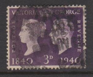 Great Britain Sc#257 Used